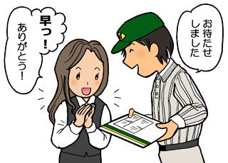 名刺の配達(ヤマト運輸さんからお客さまへご納品)