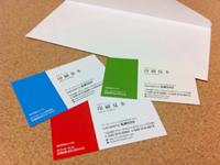 名刺印刷の無料サンプル