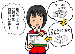 名刺の梱包・発送(名刺550梱包・発送担当)
